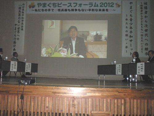 第3ステージ:田上長崎市長よりビデオレター 上映