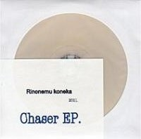 Rinonemu koneka 『Chaser EP.』