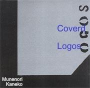 Coverd Logos