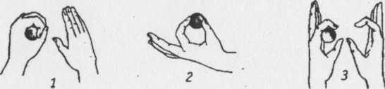упражнение развития чувствительности рук высокой плотности