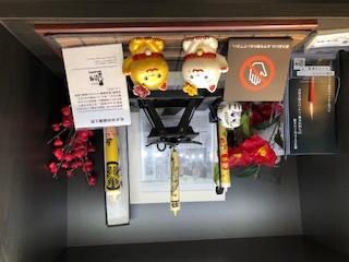 愛知県岡崎市 道の駅藤川宿 新年らしくディスプレイ更新しました 干支のうし墨絵ろうそくも