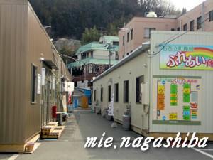 石巻駅のすぐ近くにある『石巻立町(なかまち)ふれあい商店街』