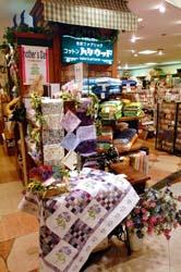 横浜 手芸用品店 コットンハリウッド 港南台バーズ店