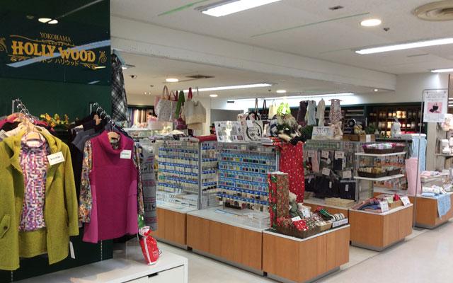 横浜 手芸専門店 コットンハリウッド さいか屋 藤沢店