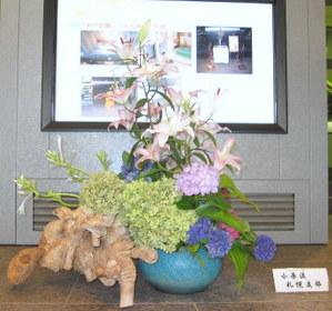 平成24年8月16日かでる飾り花