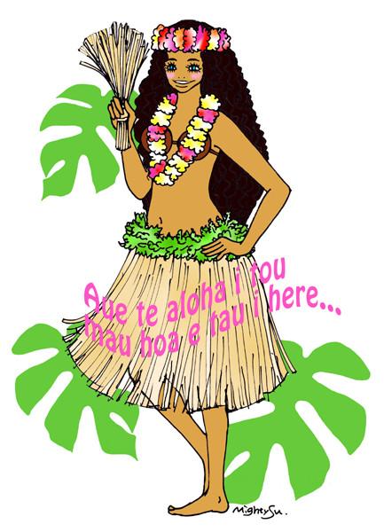 Cute Tahitian Girl