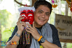 Nithi Subhongsang - Managing Director & CEO