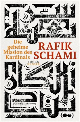 Cover: Hanser Verlag