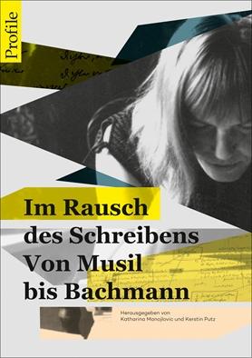 Bild: hanser-literaturverlage.de