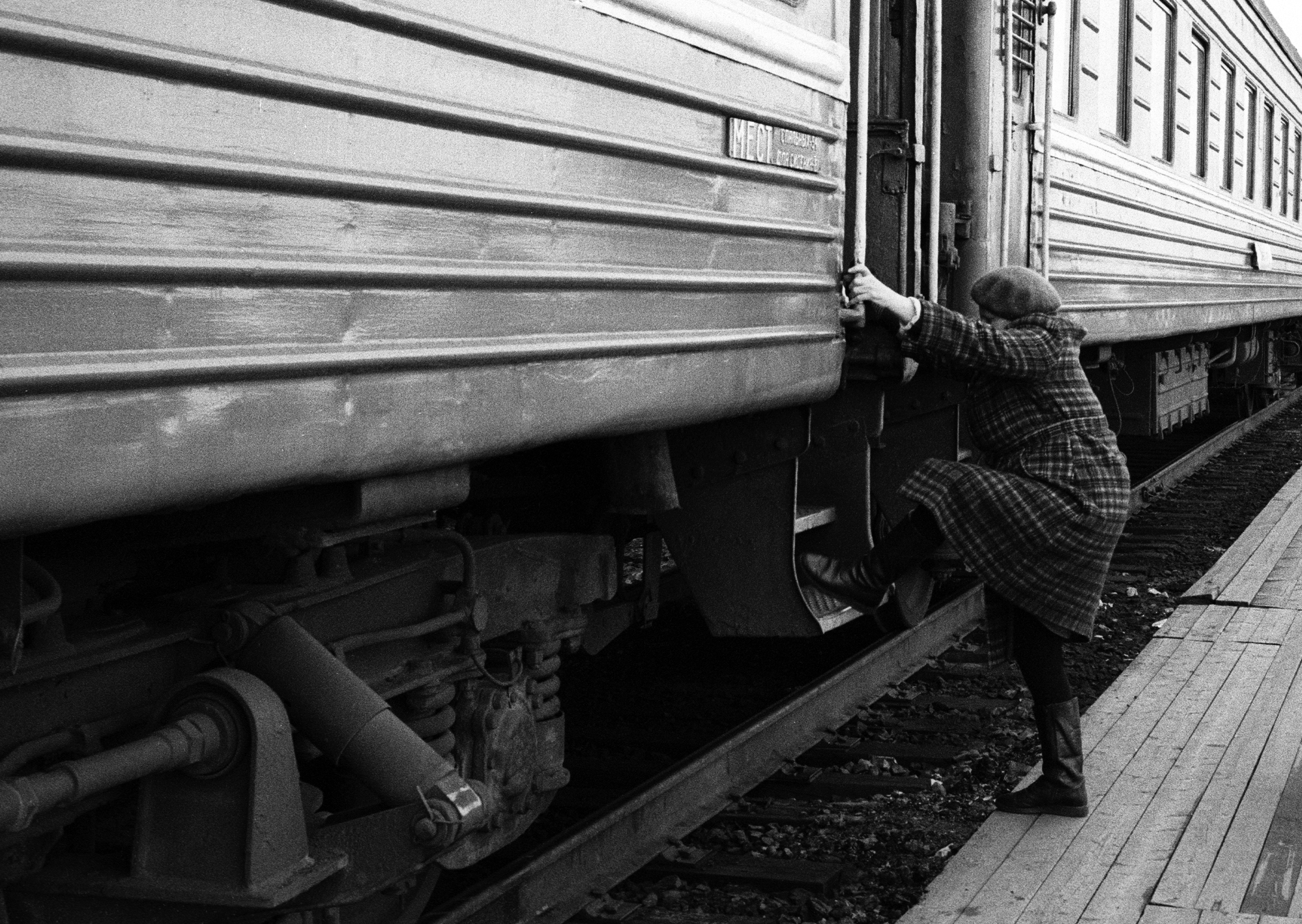 """Bahnhof Archangelsk"""