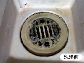 お風呂の排水溝の汚れ