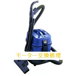 CV-G3用モーター