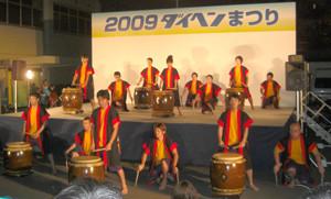 和太鼓 大阪