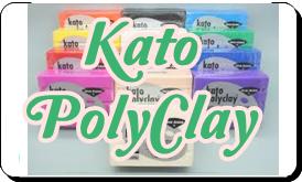 Kato Polyclay shop online