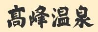 Japanese Homepage