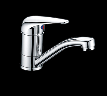 PM1001SWC Bathroom Basin Mixer