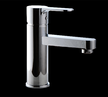 PCR2003 Bathroom Basin Mixer
