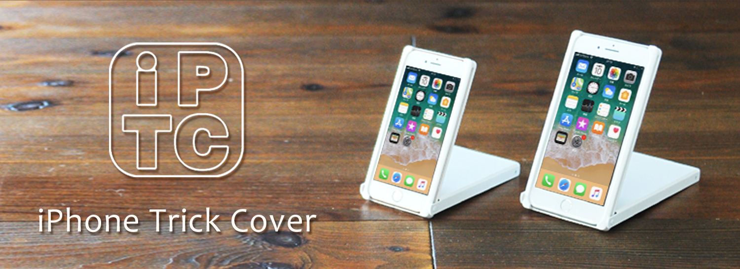 how to transfer pictures from iphone to iphone ヌンチャク系iphoneケース iphone trick cover公式サイト 2844