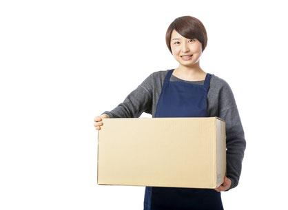 荷物を持って腰痛になった奈良県香芝市の女性