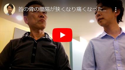 牽引で変わらない骨の間隔が狭くなった痛みが改善した奈良県葛城市の男性