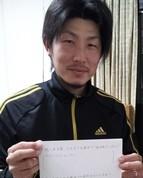奈良県大和高田市の狭窄症の男性