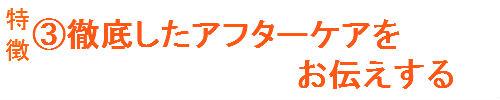 ぎっくり腰の奈良県御所市の会社員