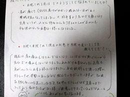 奈良県香芝市の肩こり整体法