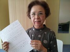 腰椎ヘルニアの悩む奈良県御所市の女性