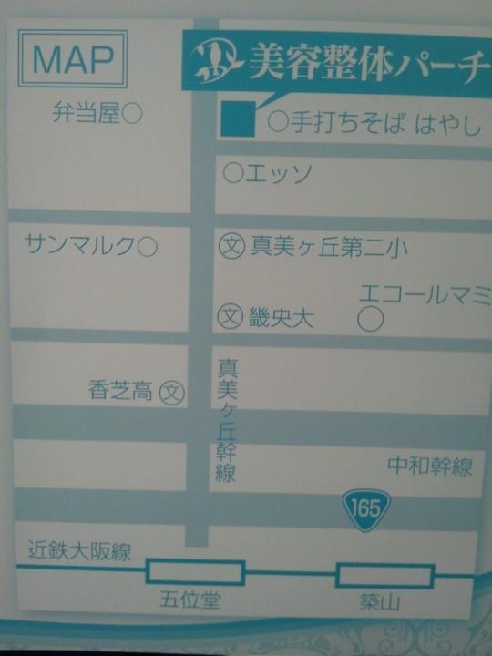 奈良県香芝市の地図