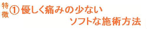 奈良県葛城市のぎっくり腰の男性
