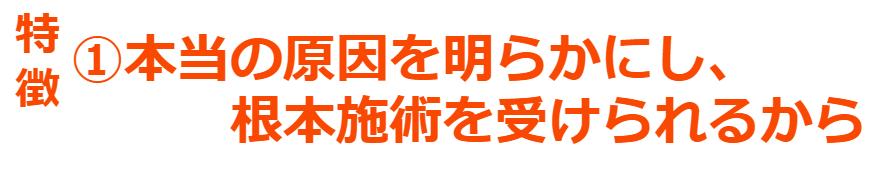 奈良県葛城市の脊柱管狭窄症整体方法