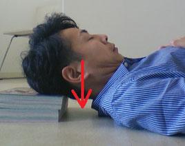 パソコンで首の付け根が痛い原因