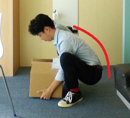 腰椎ヘルニアで荷物を持つ注意点