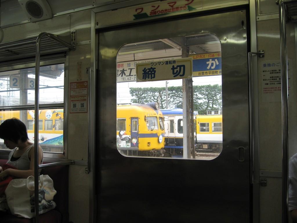 平田駅通過