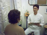 治療手順1 問診