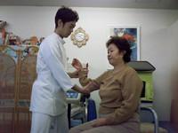 治療手順3 治療