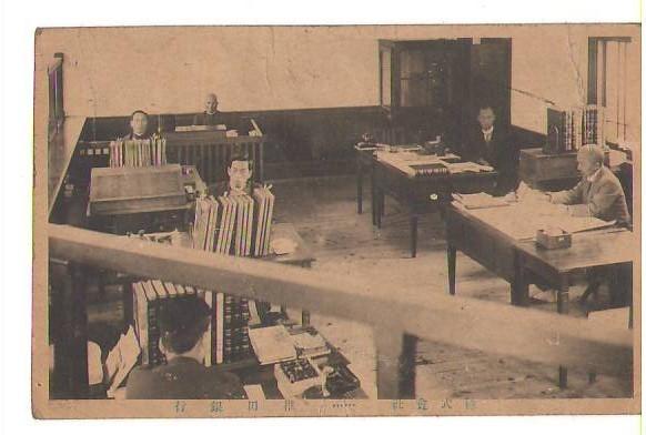 戦前の地方における銀行建築の内部(写真は椎田銀行)