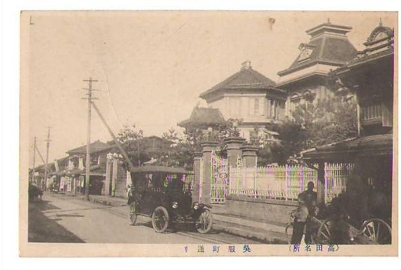 呉服町二ノ辻(北方向に見る)
