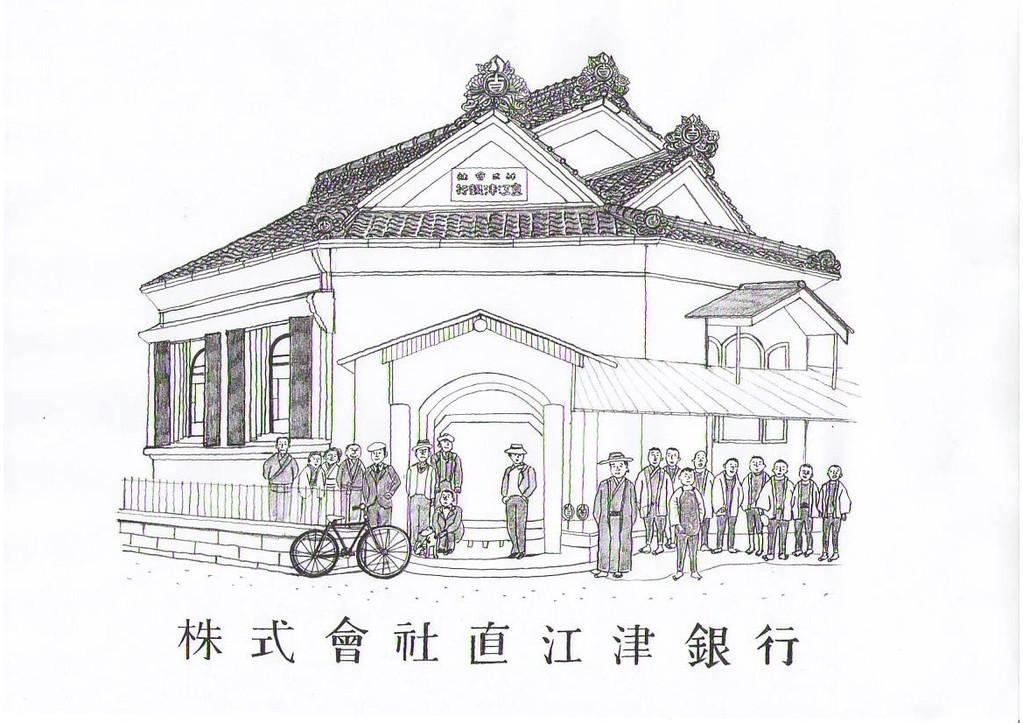 この銀行正面玄関は、鬼門とされる北東方向に向かって開かれるという挑戦が行われていた。