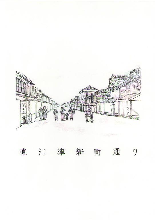 御館の乱(1579年)後に造られた町並みを今町とか新町と呼んだが、人々は方角に敏感であったと思われる。