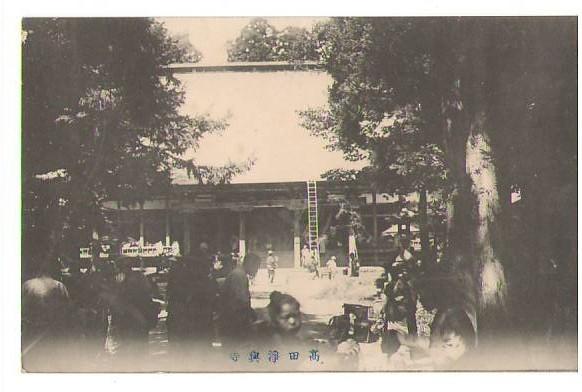 浄 興 寺