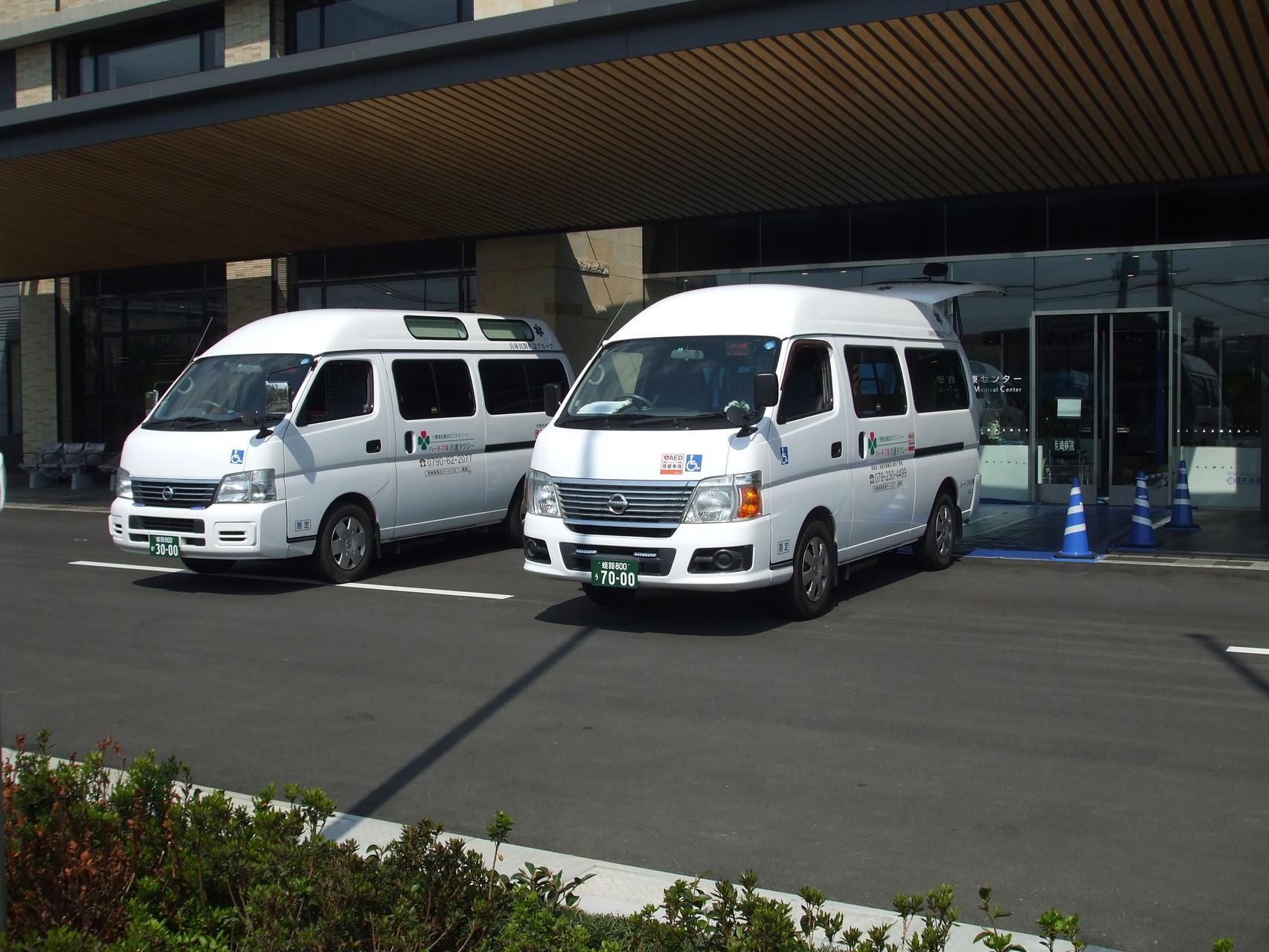 兵庫県立尼崎総合医療センターにて
