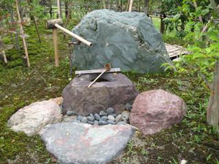 いくとぴあキラキラガーデン 日本庭園の手水鉢