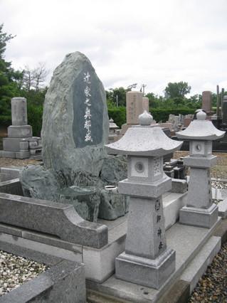 辻家の墓 表の写真