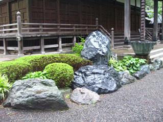 念仏寺の庭石3