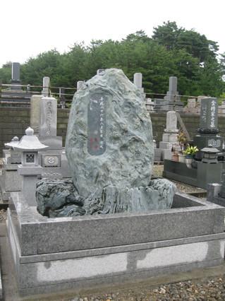 辻家の墓 裏の写真
