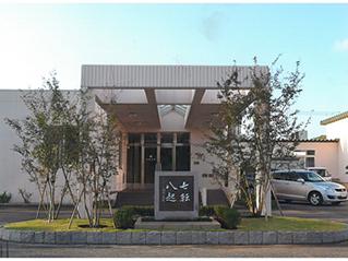 新潟太陽福祉会 20周年記念碑