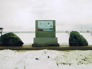 味方村味方音頭たこ音頭記念碑の写真