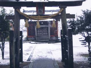 熊野社八幡型鳥居 旧鳥居の写真
