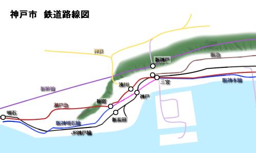架空の神戸市内鉄道路線図(仮)